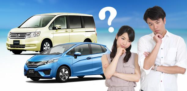 沖縄でレンタカーは必要?