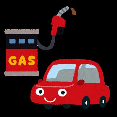 レンタカーのガソリン満タン返しについて