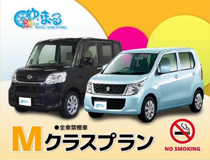 【Mクラス 軽自動車車両】オプション設定あり!!