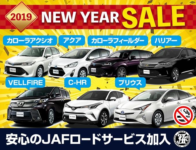 【沖縄本島・台数限定】NEW YEAR SALE (全車JAF加入/全車禁煙/AUX端子付)